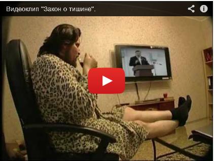 Депутаты красноярского Горсовета спели про «закон о тишине»